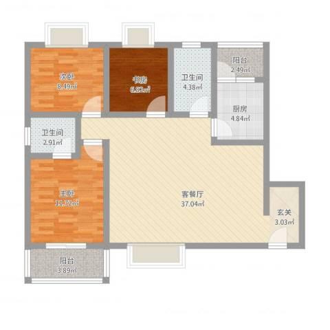 双语雅苑3室2厅2卫1厨120.00㎡户型图