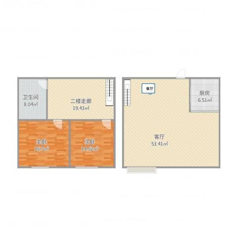 新希望家园2室1厅1卫1厨156.00㎡户型图