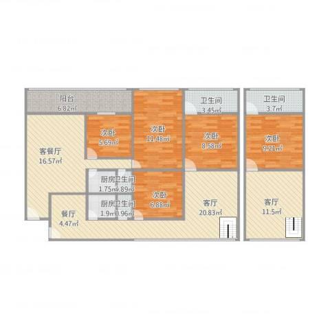珍珠湾花园5室4厅4卫2厨151.00㎡户型图