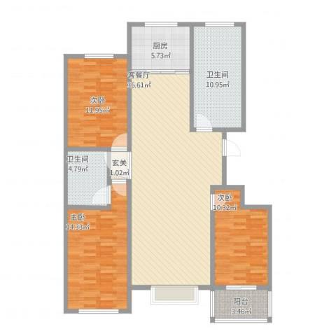 恒泰丽景3室2厅2卫1厨139.00㎡户型图