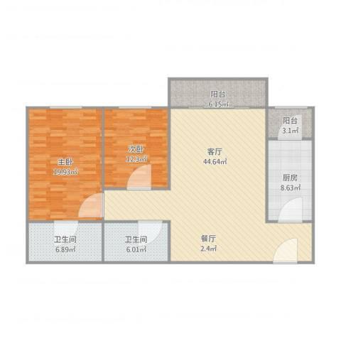 黄金大厦2室1厅2卫1厨144.00㎡户型图