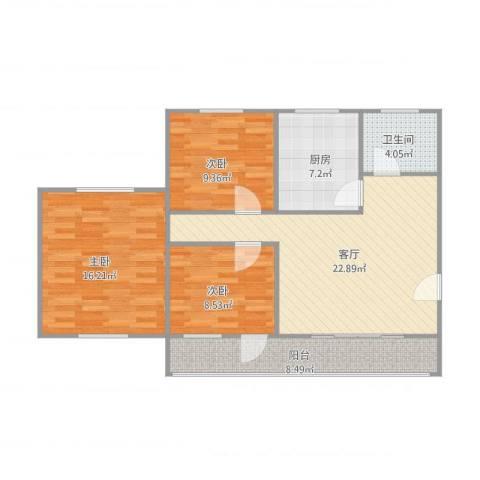 官任小区3室1厅1卫1厨104.00㎡户型图