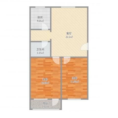 官任小区2室1厅1卫1厨79.00㎡户型图