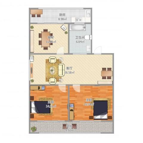 阳光花园2室2厅1卫1厨127.00㎡户型图