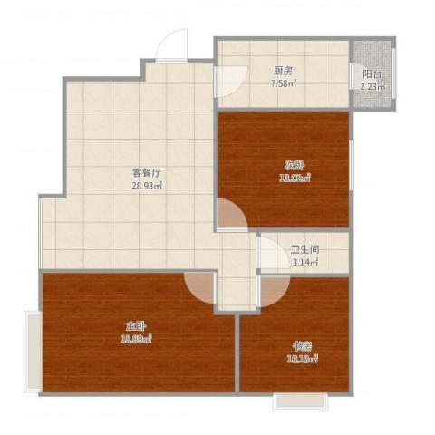 沈阳恒大绿洲3室2厅1卫1厨112.00㎡户型图