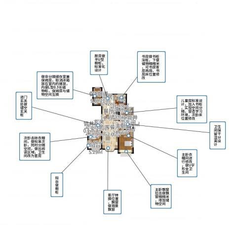 保利海德公园4室2厅3卫1厨207.00㎡户型图