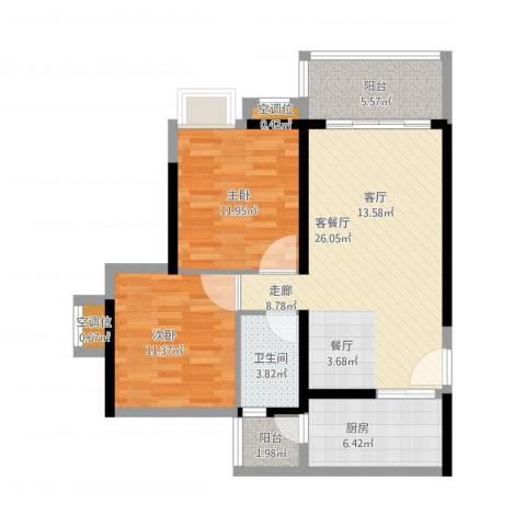 广州亚运城2室2厅2卫2厨99.00㎡户型图