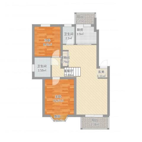 上大阳光乾泽园2室2厅2卫1厨94.00㎡户型图