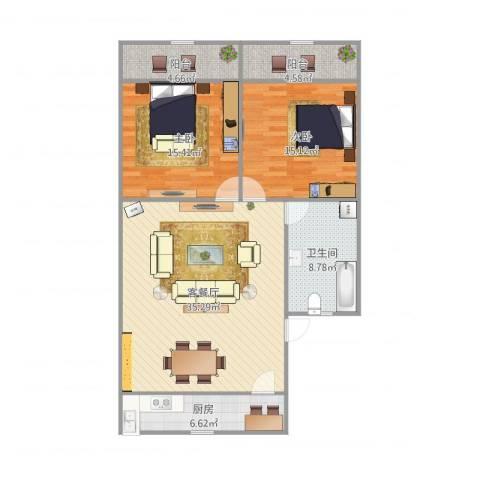 华信园2室2厅1卫1厨121.00㎡户型图