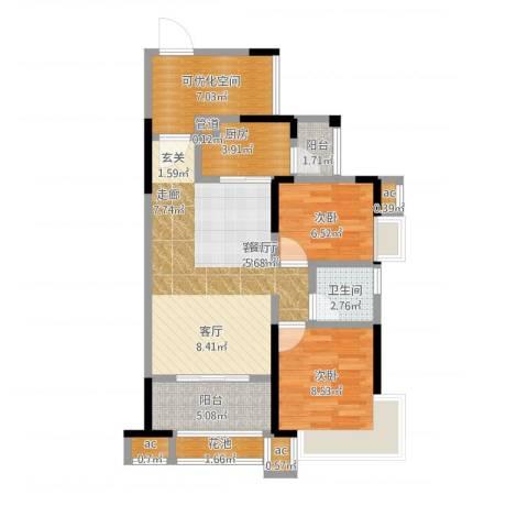 锦绣龙城八期鎏园2室2厅1卫1厨92.00㎡户型图