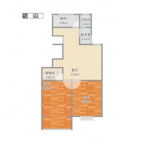 杨柳国际新城2室3厅1卫1厨88.00㎡户型图