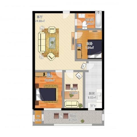 天龙华鹤(天下儒寓)2室2厅1卫1厨102.00㎡户型图