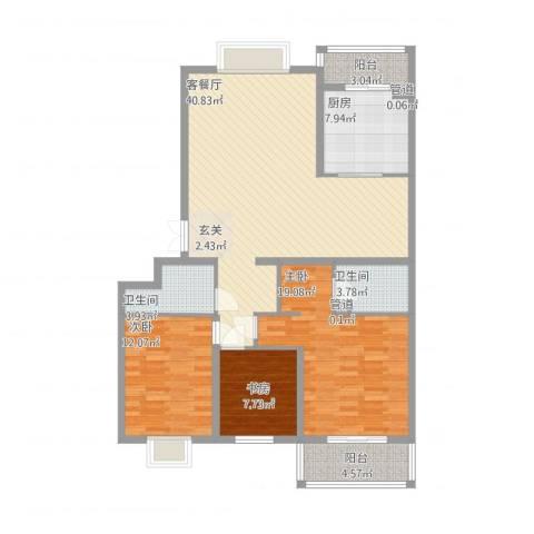 西港国际花园3室2厅2卫1厨146.00㎡户型图