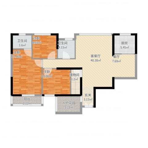 连城别苑四期3室2厅3卫1厨143.00㎡户型图