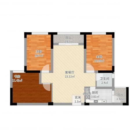 海亮国际广场3室2厅2卫1厨96.00㎡户型图