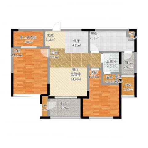 北极星花园2室2厅1卫1厨111.00㎡户型图