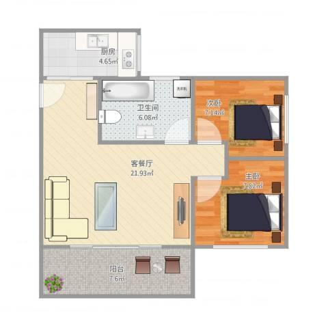 康怡花园2室2厅1卫1厨75.00㎡户型图
