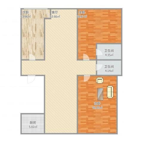 智雅茗苑3室1厅2卫1厨170.00㎡户型图