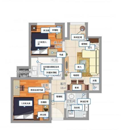 阳光星苑2室1厅1卫1厨64.00㎡户型图