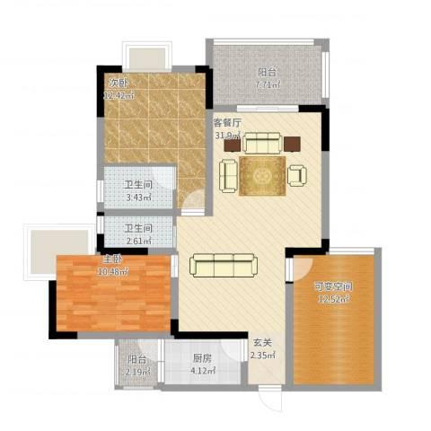 绿地海域香廷2室2厅2卫1厨126.00㎡户型图