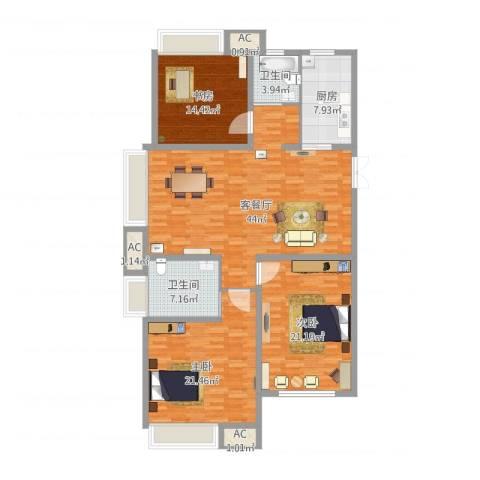 绿地海域香廷3室2厅2卫1厨172.00㎡户型图