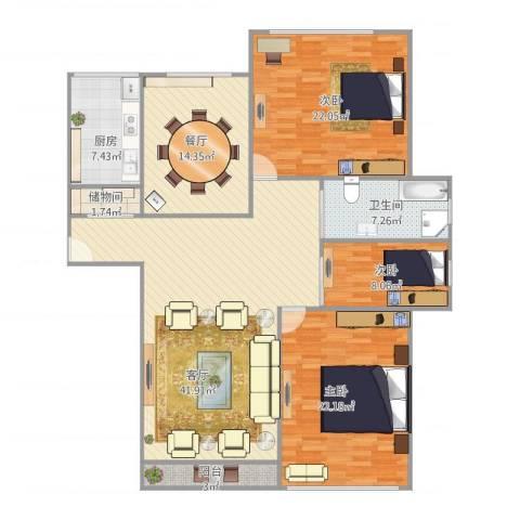东源名都1139弄3室2厅1卫1厨170.00㎡户型图