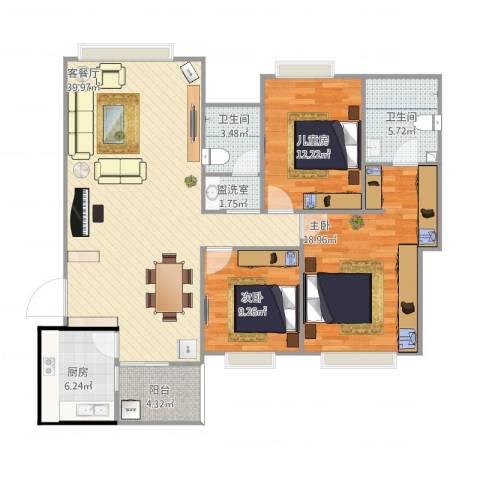 南延新苑3室4厅2卫1厨137.00㎡户型图