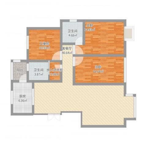 阳光家天下3室2厅2卫1厨143.00㎡户型图
