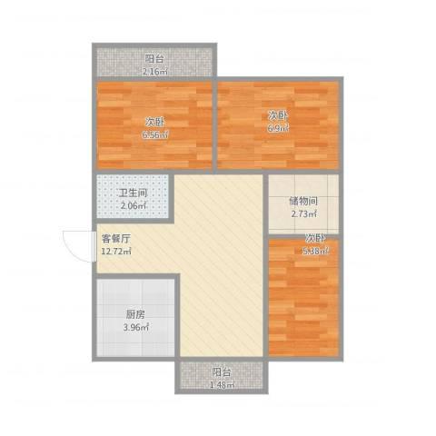 新天泰花园3室2厅1卫1厨61.00㎡户型图