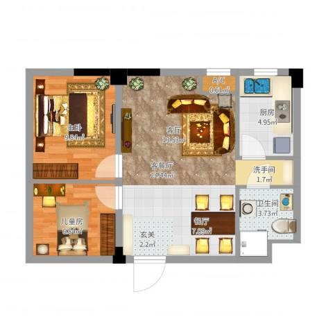 国民院子2室2厅1卫1厨72.00㎡户型图