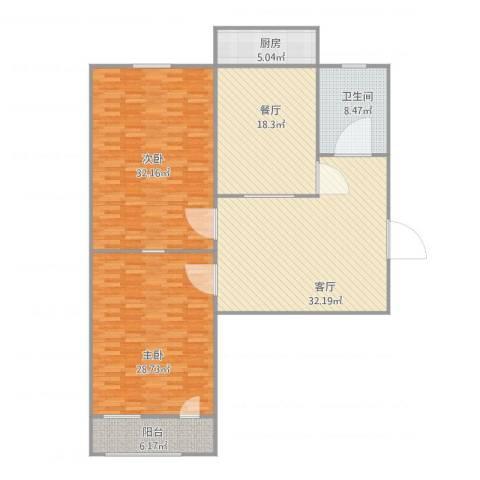 花园路单位宿舍2室2厅1卫1厨173.00㎡户型图