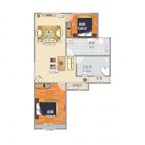 双山小区2室1厅1卫1厨72.77㎡户型图