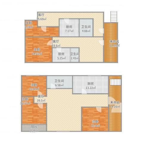 新城花园5室3厅3卫3厨271.00㎡户型图