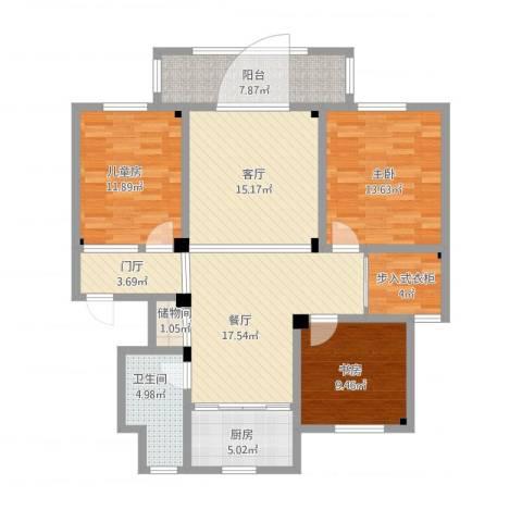 书香名府3室2厅1卫1厨137.00㎡户型图