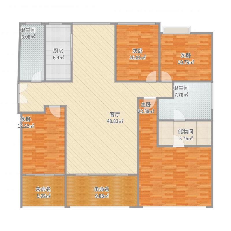 2.3栋A2.A1户型4室2厅3