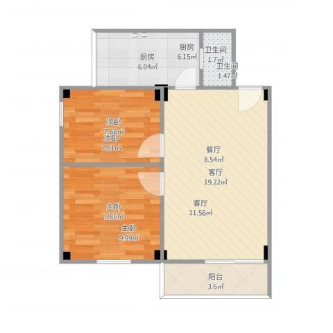 侨德花园2室1厅1卫1厨66.00㎡户型图