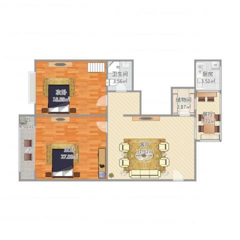 明华里2室2厅1卫1厨124.00㎡户型图