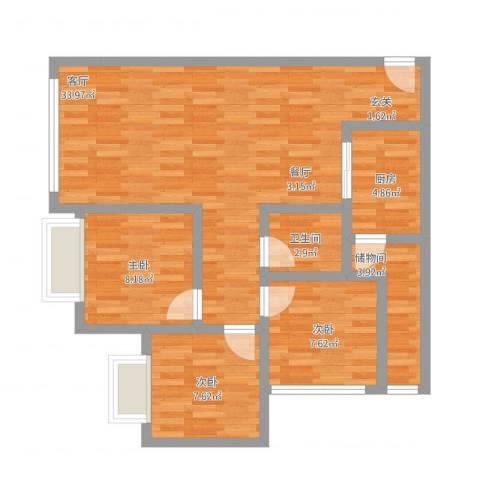 遵大蓝湖丽都3室1厅1卫1厨101.00㎡户型图