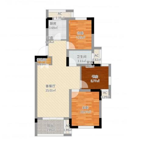 巴比伦国际广场3室2厅1卫1厨95.00㎡户型图