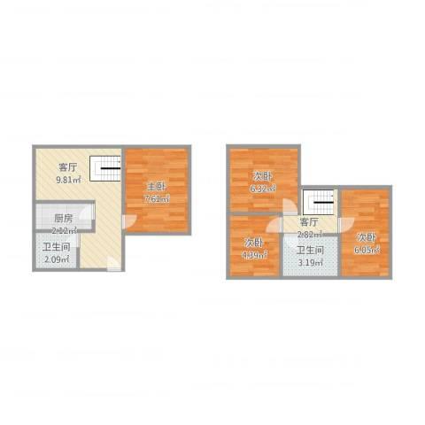 金汇花园一街坊顶楼复式4室2厅2卫1厨62.00㎡户型图