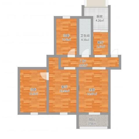 迎泽公寓3室2厅1卫1厨101.00㎡户型图