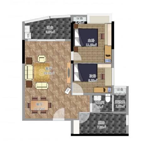 华景新城陶然庭苑2室3厅1卫1厨99.00㎡户型图