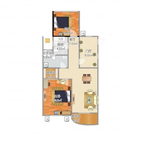 康恒嘉和豪庭2室1厅1卫2厨109.00㎡户型图