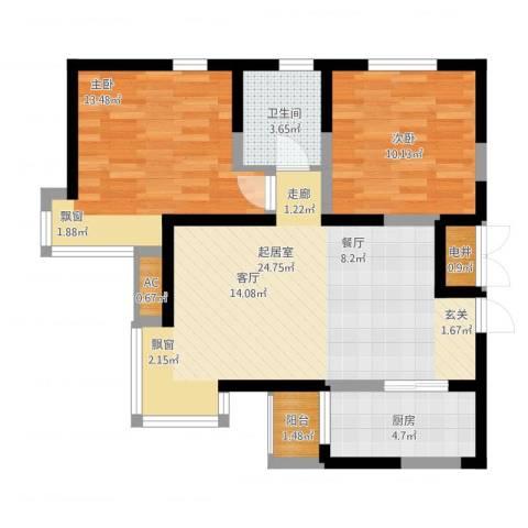 建投观海2室1厅2卫1厨92.00㎡户型图