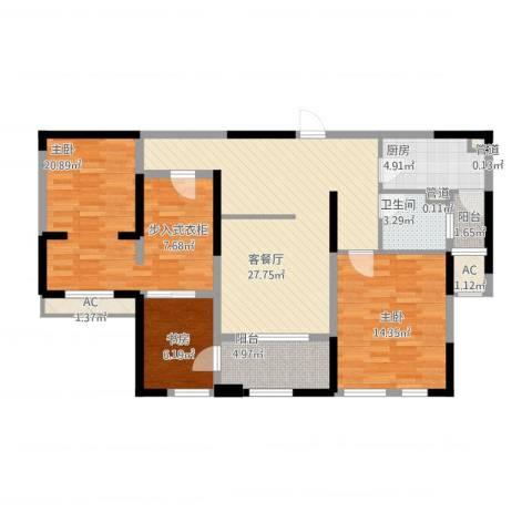华邦光明世家3室2厅1卫1厨127.00㎡户型图