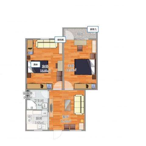 宝地社区2室1厅1卫1厨72.00㎡户型图