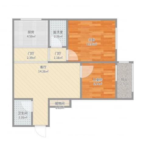 十堰里2室3厅1卫1厨65.00㎡户型图