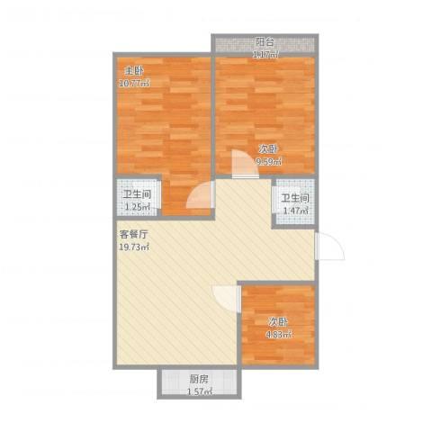 还乡店小区3室2厅2卫1厨69.00㎡户型图