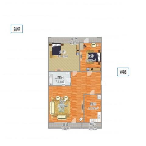 紫薇田园都市2室1厅1卫1厨162.00㎡户型图