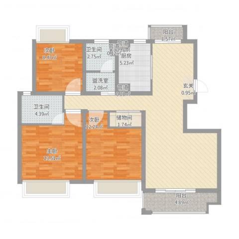 幸福壹号公馆3室2厅2卫1厨132.00㎡户型图
